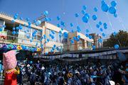 طنین زنگ آب در 21 هزار و 73 مدارس  ابتدایی استان اصفهان نواخته شد