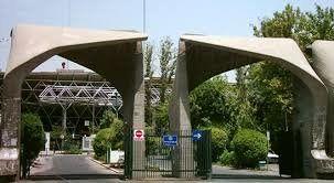 بنیاد حامیان پردیس علوم دانشگاه تهران تأسیس میشود