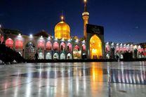 بازگشایی درهای رواق امام خمینی(ره) حرم امام رضا(ع) به روی زائران