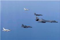 بمبافکن آمریکایی حمله به کره شمالی را شبیهسازی کرد