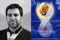 اولین پوستر شهادت سردار قاسم سلیمانی چگونه طراحی شد / جزییات تولید ویدئوی انتقام سخت