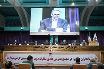 ذوب آهن اصفهان در سال گذشته بالاترین سودخالص از زمان تاسیس را داشته است