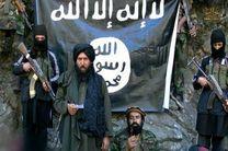 کشته شدن رهبر داعش در افغانستان