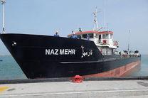 پیام تسلیت در پی جان باختن سه تن از ملوانان کشتی باری نازمهر