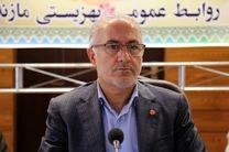 14 پایگاه خدمات اجتماعی  در مناطق حاشیه نشین مازندران تاسیس شد