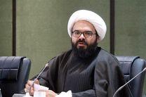 تذکرات شفاهی نیک بین در صحن علنی مجلس
