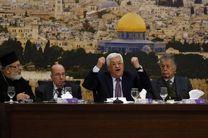 تلاش محمود عباس برای جلب نظر اتحادیه اروپا