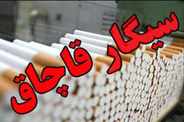 کشف بیش از 26 هزار نخ سیگار قاچاق در بهار