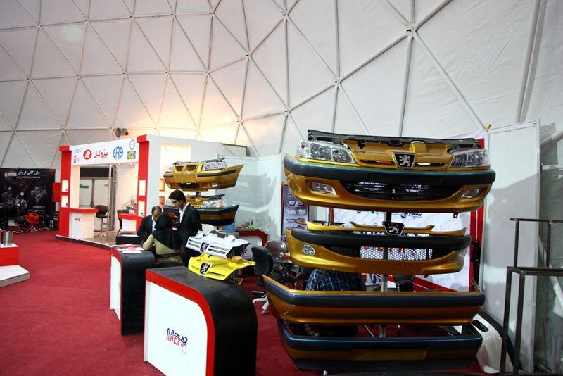 نمایشگاه قطعات خودرو، مجموعه ها و صنایع وابسته در اصفهان گشایش یافت