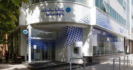شرکت حافظ سامان ایرانیان مجوز رتبهبندی بنگاههای اقتصادی گرفت