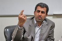 «بانکداری اسلامی» در دستور کار کمیسیون اقتصادی مجلس است