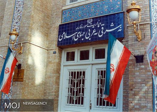 ۴ دیپلمات ایرانی زنده و در بند رژیم صهیونیستی هستند