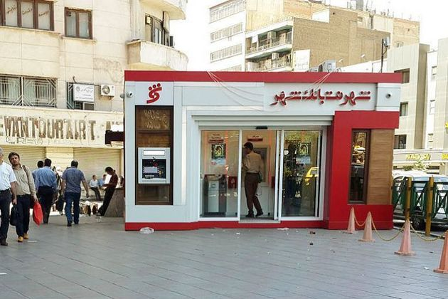 امکان صدور دسته چک در پیشخوان های شهرنت بانک شهر