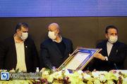 تجلیل از صادرکنندگان نمونه استان اصفهان