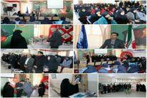 مراسم گرامیداشت یوم الله ۱۲ بهمن به همت مخابرات منطقه اصفهان برگزار شد