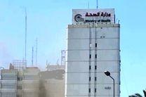 آتشسوزی در ساختمان وزارت بهداشت عراق