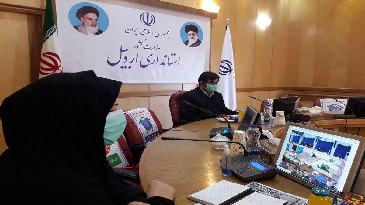یادواره زنان شهید در استان اردبیل برگزار می شود