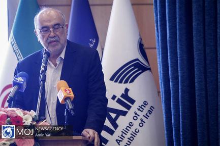 تکریم و معارفه رییس سازمان هواپیمایی کشوری