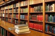 زمان و نحوه فعالیت کتابخانههای عمومی در ایام نوروز اعلام شد