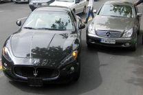 آخرین وضعیت پرونده خودروهای لوکس