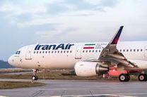 حذف فروش بلیت چارتری در برخی شرکت های هواپیمایی / بازگشت حجاج در 14 و 15 شهریور