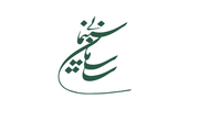 اعضای شورای پروانه ساخت و نمایش آثار غیر سینمایی معرفی شدند