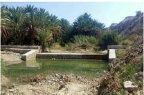 آمادگی قرارگاه خاتم الانبیاء برای مشارکت در اجرای پروژه های آبخیزداری بشاگرد
