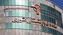 حقوق های نجومی در صندوق بازنشستگی کشوری+سند/بازنشستگان ۳ میلیون حقوق میگیرند و مدیر جوان ۹۳ میلیون!