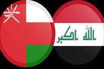 عمان سفارت خود در بغداد را بازگشایی می کند