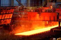گرده با قطر 250 میلیمتر در ذوب آهن اصفهان تولید شد