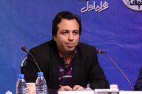 کسب رتبه نخست مخابرات منطقه اصفهان در بخش بازاریابی و فروش همراه اول