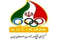 رباب شهریان اولین نامزد انتخابات کمیته ملی المپیک شد