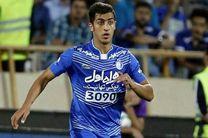 مجید حسینی در بازی برگشت مقابل العین غایب است