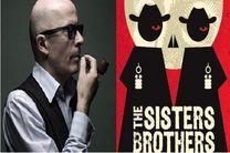برنده نخل طلا «برادران سیسترز» را فیلم میکند