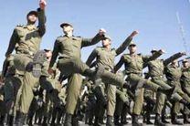 فراخوان متولدین سال 79 برای تعیین تکلیف وضعیت سربازی