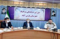 عملکرد راهداری و حمل و نقل جادهای استان اردبیل رضایت بخش نیست