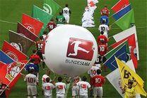 برنامه فصل جدید بوندسلیگا اعلام شد