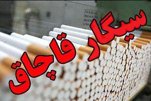 کشف 810 هزار نخ سیگار قاچاق در اصفهان