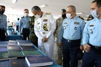 بازدید امیر سیاری از بخشهای مختلف دانشگاه هوایی شهید ستاری