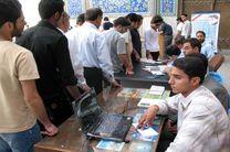 روحانی با ۸۰ هزار و ۳۳ رای پیشتاز انتخابات شاهین شهر شد