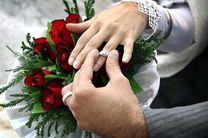 برگزاری نخستین همایش منطقه ای ازدواج، طلاق و جامعه سالم در دانشگاه آزاد شاهین شهر