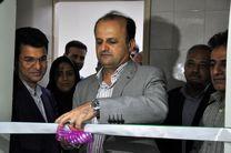 افتتاح واحد صدور شناسنامه نوزاد بیمارستان خلیج فارس