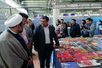 فروش بیش از ۸۹ میلیون تومان بن کارت در نخستین روز نمایشگاه کتاب کرمانشاه