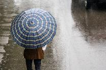 آسمان ایران از فردا بارانی می شود/شدت بارش ها از شنبه