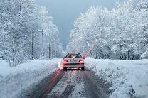 بارش برف در 13 محور مواصلاتی/استفاده از زنجیر چرخ  در محورهای شمالی، غربی و مرکزی /احتمال سیل در محورهای جنوبی