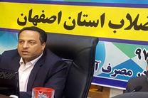 رعایت اصول پدافند غیرعامل در تاسیسات آبفا استان اصفهان