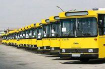 خدمات ویژه شرکت واحد اتوبوسرانی اصفهان در پنجشنبه  آخر سال