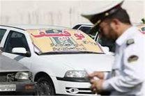 سواری هیوندای با 200 کیلومتر سرعت بر ساعت متوقف شد