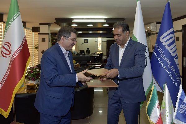 همکاری بانک قرض الحسنه مهر ایران با مرکز گسترش فناوری اطلاعات