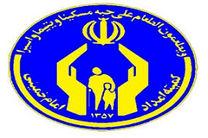 فقدان مهارت مهمترین علت بیکاری مددجویان در کرمانشاه